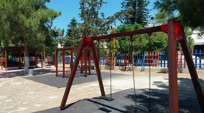 Μια πρότυπη παιδική χαρά ΑμεΑ προγραμματίζει να κατασκευάσει ο Δήμος Ελευσίνας