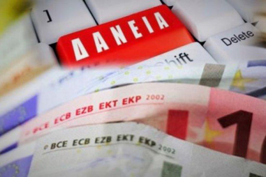 Νέα δάνεια για όλες επιχειρήσεις - Το νέο σχέδιο νόμου που θα κατατεθεί στη Βουλή