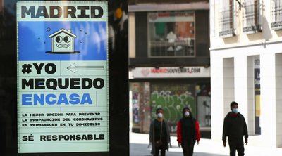 Ισπανία-κορωνοϊός: Χαλαρώνουν τα περιοριστικά μέτρα σε Μαδρίτη και Βαρκελώνη  από τη Δευτέρα