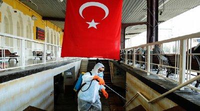 Τουρκία: Σε επίπεδα αρχών Μαΐου τα κρούσματα κορωνοϊού - 2.000 νέες περιπτώσεις σήμερα