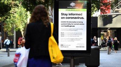Νέα Ζηλανδία-Κορωνοϊός: 100 ημέρες χωρίς κανένο νέο κρούσμα