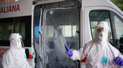Ιταλία-κορωνοϊός: Έρευνα για πιθανή απόκρυψη κρουσμάτων στον μεγαλύτερο οίκο ευγηρίας της χώρας