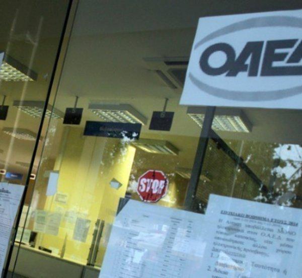 ΟΑΕΔ: Πάνω από 1.000 αιτήσεις σε 3 ώρες για το νέο πρόγραμμα απόκτησης επαγγελματικής εμπειρίας στο ψηφιακό μάρκετινγκ
