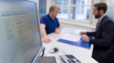 ΓΣΕΕ: Τι ισχύει για την ετήσια άδεια των εργαζομένων