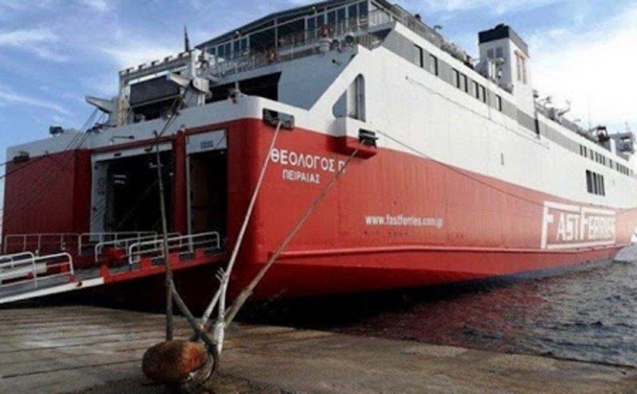 Απαγορεύτηκε ο απόπλους του «Θεολόγος» λόγω της μηχανικής βλάβης - Tα δρομολόγια του πλοίου θα εκτελέσει το «Fast Ferries Andros»