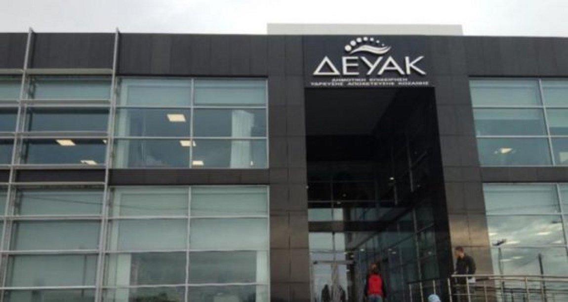 «Πάγωσαν» χωρίς τηλεθέρμανση στη Κοζάνη - Την παρέμβαση Χατζηδάκη ζητά ο δήμαρχος