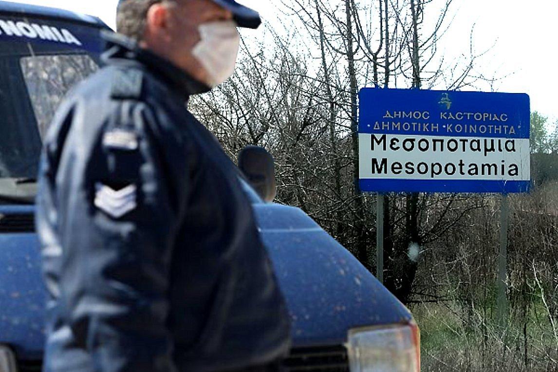 Καστοριά: Σε καραντίνα η Μεσοποταμία -Συσκέψεις στο δημαρχείο για την εξυπηρέτηση των 5.000 πολιτών στα έξι χωριά της περιοχής