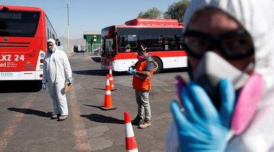 Χιλή-κορωνοϊός: Συνελήφθη ασθενής που «απέδρασε» από νοσοκομείο
