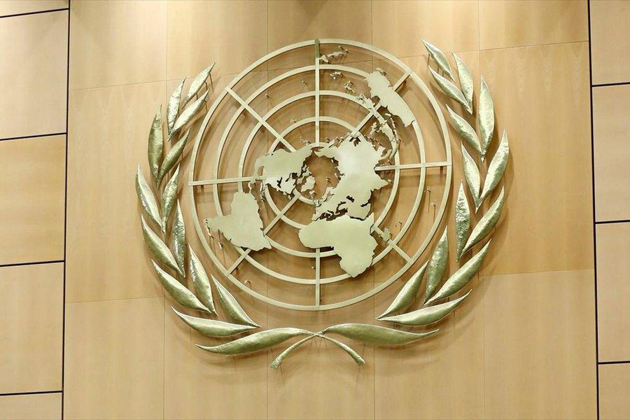 ΟΗΕ: Το Αφγανιστάν αποσύρθηκε από τον κατάλογο των χωρών που θα παρέμβουν ενώπιον της Γενικής Συνέλευσης