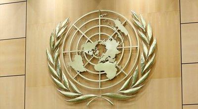 ΟΗΕ: Αγορά δεξομεθαζόνης για ασθενείς με κορωνοϊό σε φτωχές χώρες