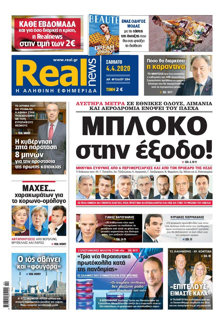 Realnews 4/4/2020