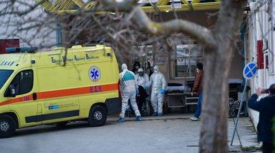 Κορωνοϊός: Στους 67 οι νεκροί - Τέσσερις θάνατοι μέσα σε λίγες ώρες