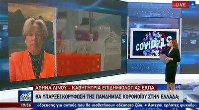 Λινού στον ΑΝΤ1: Δεν είναι ανησυχητική η πορεία αύξησης των θανάτων στην Ελλάδα - ΒΙΝΤΕΟ
