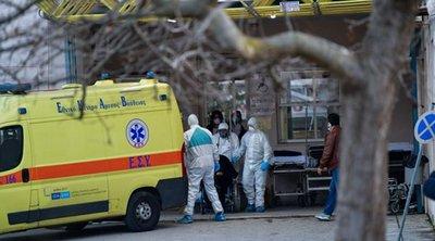 Κορωνοϊός: Στους 70 οι νεκροί στην Ελλάδα