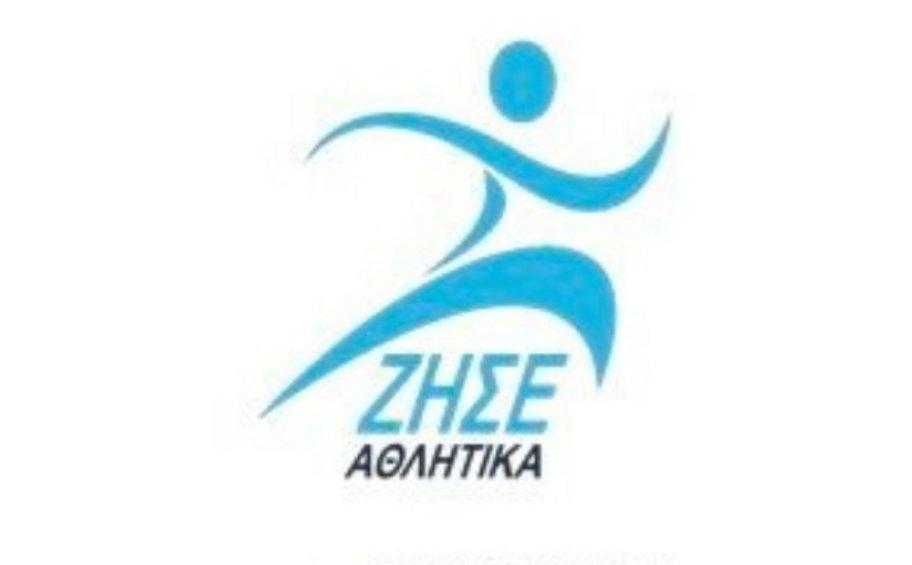 Γιαννάκης, Ολυμπιονίκες και ποδοσφαιριστές καλούν σε εθελοντική Αιμοδοσία