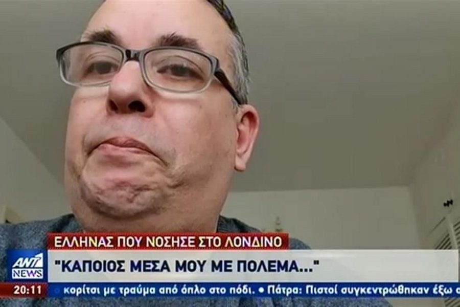 Συγκλονίζει ο Έλληνας του Λονδίνου που κινδύνεψε να πεθάνει από τον κορωνοϊό