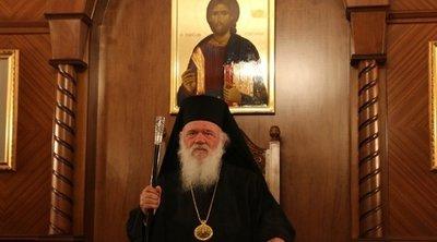 Εξιτήριο από το Ωνάσειο για τον αρχιεπίσκοπο Ιερώνυμο