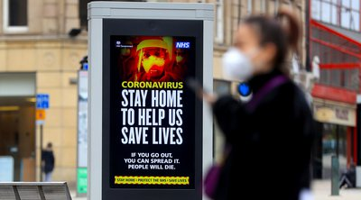 Βρετανία: Στους 854 οι νέοι θάνατοι από τον κορωνοϊό σε όλη τη χώρα το τελευταίο 24ωρο