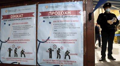 Κύπρος: 9 νέα κρούσματα κορωνοϊού ανακοίνωσε το υπουργείο Υγείας