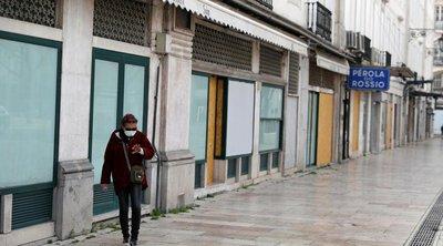 Πορτογαλία: Ανοίγουν από σήμερα κινηματογράφοι, θέατρα και χώροι εκδηλώσεων
