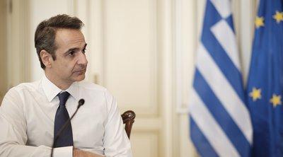 Η εισήγηση της «Επιτροπής Πισσαρίδη» για την οικονομία - Μητσοτάκης: Να μείνει εκτός κομματικής αντιπαράθεσης