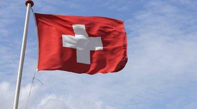 Ελβετία: Δημοψήφισμα για κατάργηση της ελεύθερης μετακίνησης ανθρώπων με την ΕΕ