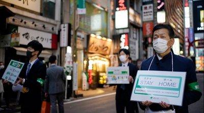 Ιαπωνία-κορωνοϊός: Τα νέα κρούσματα στο Τόκιο ξεπέρασαν τα 100 για τρίτη συνεχή ημέρα