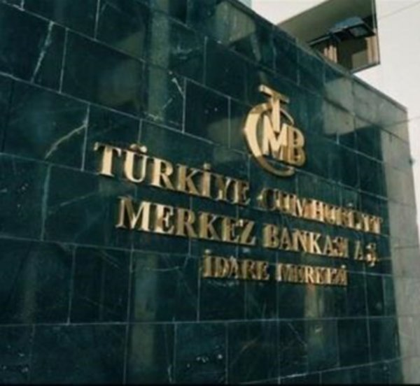 Τουρκία: Η κεντρική τράπεζα αύξησε σήμερα το βασικό επιτόκιό της κατά δύο ποσοστιαίες μονάδες στο 10,25%