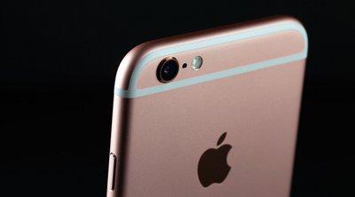 H Apple αντιδρά στην πρόταση της Ευρωπαϊκής Επιτροπής για έναν κοινό φορτιστή USB-C στις ηλεκτρονικές συσκευές
