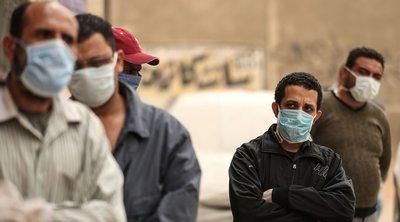 Αίγυπτος-κορωνοϊός: 910 κρούσματα σε ένα 24ωρο - 19 νέοι θάνατοι