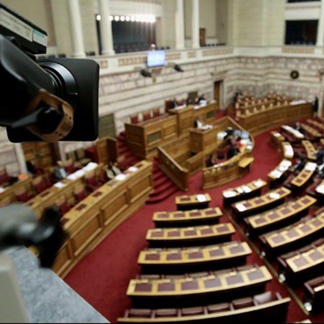 Απορρίφθηκε η άρση ασυλίας 54 βουλευτών του ΣΥΡΙΖΑ για τη Συμφωνία των Πρεσπών - Ένταση στη Βουλή
