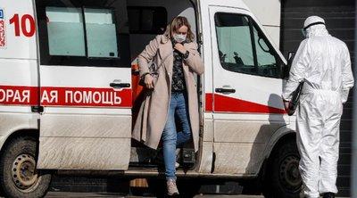 Ρωσία-κορωνοϊός:  6.760 νέα κρούσματα, σε σύνολο 661.165 - Οι νεκροί έφτασαν τις 9.683