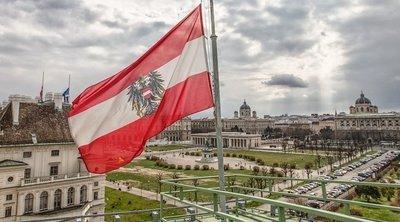 Ο ΥΠΕΞ του Ιράν ακύρωσε επίσκεψη στην Αυστρία λόγω της ισραηλινής σημαίας