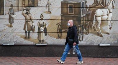 Ρωσία: 8.726 τα νέα κρούσματα κορωνοϊού, 144 οι νεκροί - Στις 449.834 ο συνολικός αριθμός των κρουσμάτων