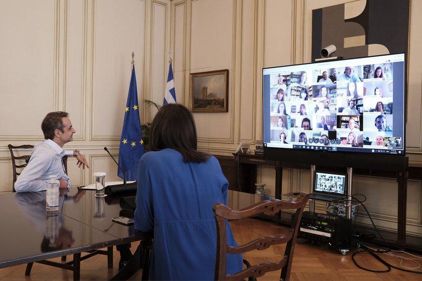 Τηλεδιάσκεψη Μητσοτάκη με εκπαιδευτικούς - Τι είπε για τα δημοτικά σχολεία