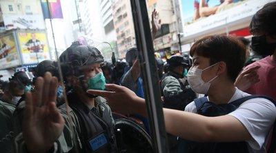 Χονγκ Κονγκ: Η αστυνομία εκτόξευσε δακρυγόνα για να διαλύσει αντικυβερνητικούς διαδηλωτές