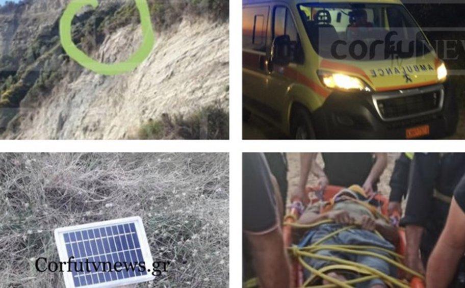 Κέρκυρα: Βαριά τραυματίας ο «δράκος του Κάβου» - Η κατάσταση της υγείας του - ΒΙΝΤΕΟ