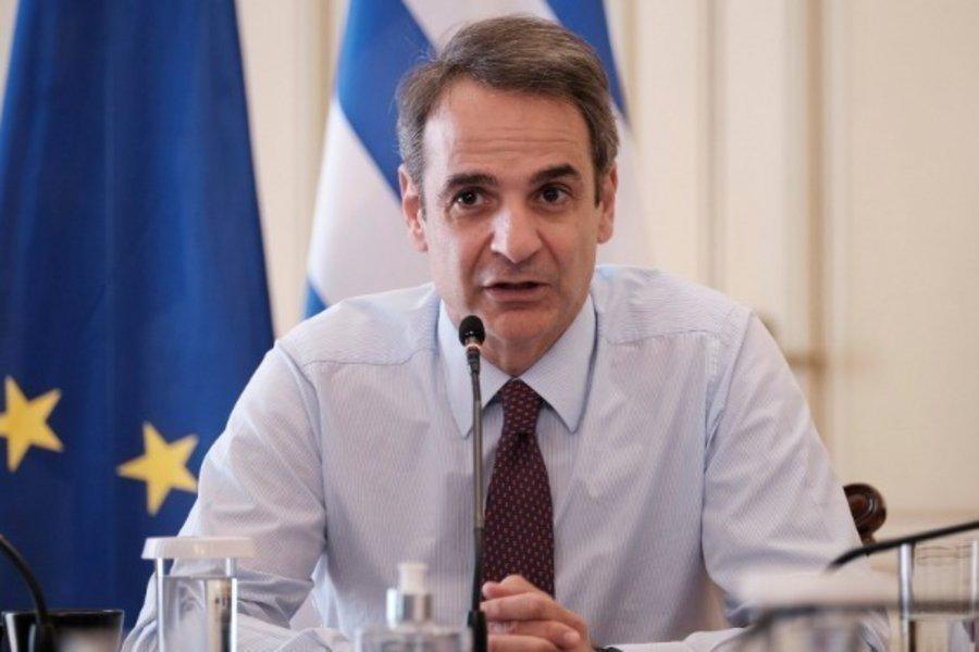 Μητσοτάκης: Η Ελλάδα σήμερα ατενίζει το μέλλον με αυτοπεποίθηση και τον κόσμο κατάματα