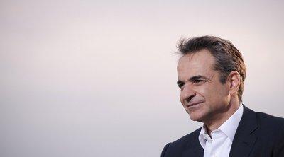 «Η Ελλάδα που παράγει, η Ελλάδα που εξάγει»: Το μήνυμα του πρωθυπουργού στο 8ο Αναπτυξιακό Συνέδριο