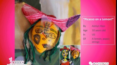«Born Artists», μια διαδικτυακή έκθεση έργων από παιδιά στο διάστημα της καραντίνας