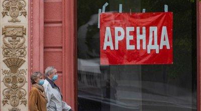 Άνεργοι περισσότεροι από 2 εκατομμύρια Ρώσοι από την 1η Απριλίου λόγω της πανδημίας