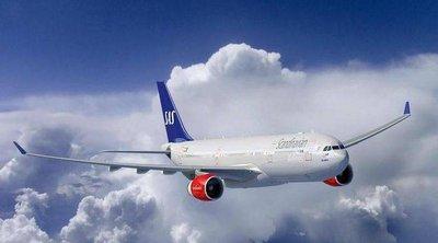 Σουηδία: Οι αερογραμμές SAS θα επαναλάβουν μερικές πτήσεις μικρών αποστάσεων και υπερατλαντικές τον Ιούνιο