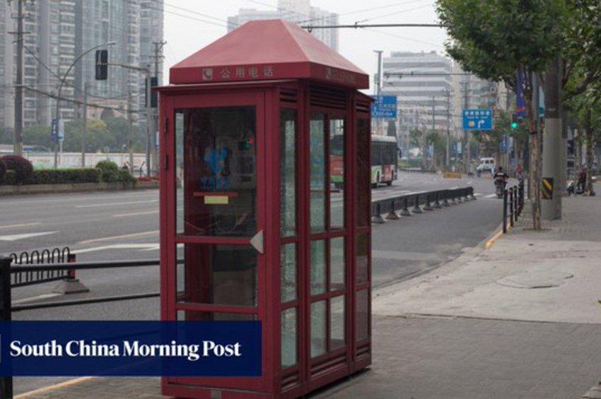 Κίνα: Πάνω από 10 τηλεφωνικοί θάλαμοι στη Σανγκάη μετατράπηκαν σε μικρούς σταθμούς βάσης τεχνολογίας 5G