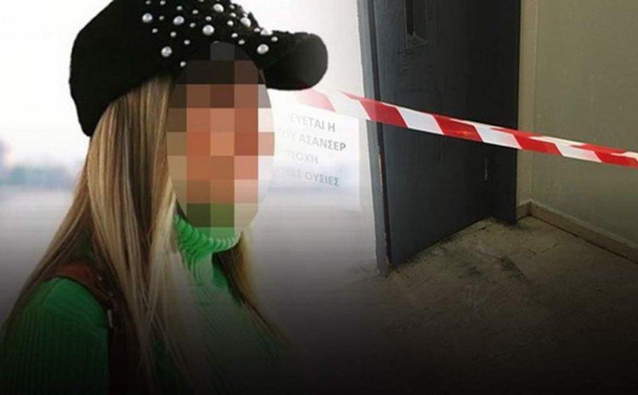 Επίθεση με βιτριόλι: Στενεύει ο κλοιός για τη δράστιδα - Τα νέα στοιχεία
