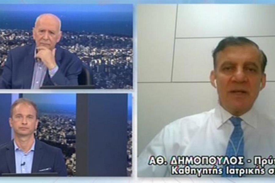 Δημόπουλος: Ο κορωνοϊός θα έχει έξαρση το φθινόπωρο - Βίντεο
