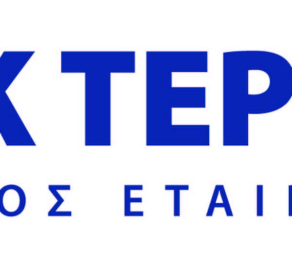 ΓΕΚ ΤΕΡΝΑ: Διατήρηση πιστοληπτικής διαβάθμισης σε Α από την ICAP