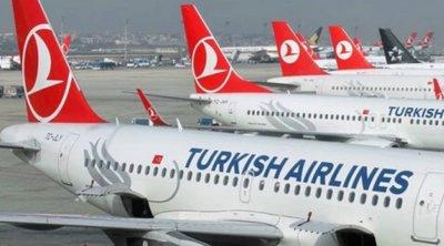 Τουρκία: Μέτρα που θα ισχύουν στα αεροδρόμια ανακοίνωσε η Διεύθυνση Πολιτικής Αεροπορίας
