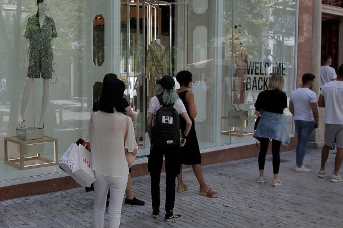 Χωρίς αλλαγές το ωράριο των εμπορικών καταστημάτων - Ποιες επιχειρήσεις παραμένουν κλειστές έως τις 7 Ιουνίου