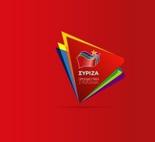 ΣΥΡΙΖΑ: Όση αθλιότητα και να επιστρατεύσει η κυβέρνηση κατά του ΣΥΡΙΖΑ δεν μπορεί να κρύψει το έλλειμμα εθνικής στρατηγικής απέναντι στην Τουρκία
