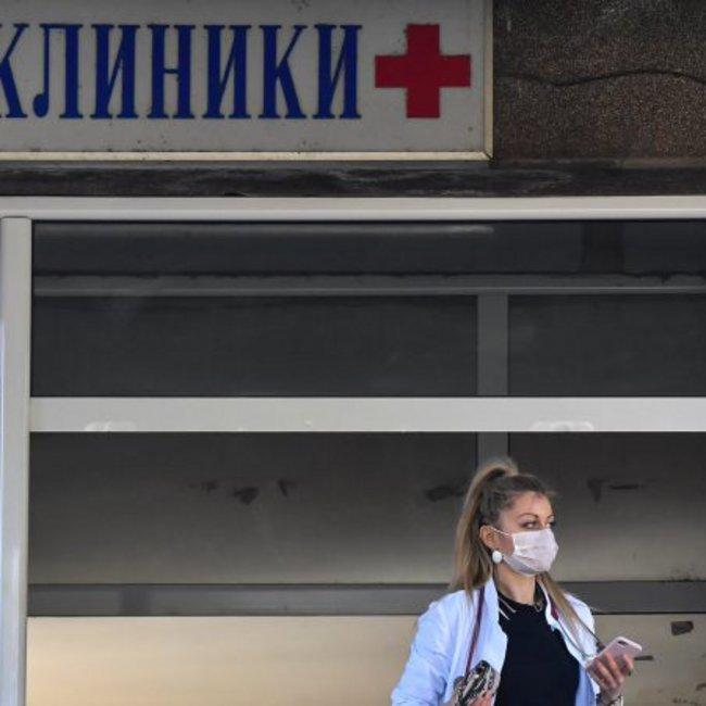 Βόρεια Μακεδονία: Έκρηξη κρουσμάτων κορωνοϊού - 101 νέα περιστατικά το τελευταίο 24ωρο